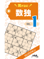 Kind & Friendly Sudoku 1
